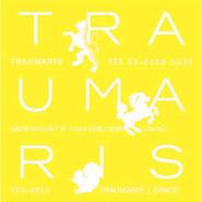 12YEARS of TRAUMARIS(仮)アーカイブ書籍制作サポートD