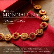 モナルナ イタリア製高級レディースネックレス ミラネーゼメッシュネックレス 24金ゴールド&クリスタル