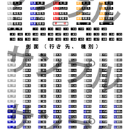 103 相鉄9000系 YNB用ステッカー
