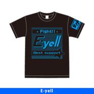 E-yell 全力T