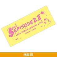 池田彩 「episode 2Ⅱ」 フェイスタオル