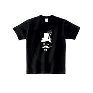 おるたなChannel Tシャツ(U-FES. TOURコラボ)【3月下旬〜発送】