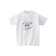 はじめしゃちょー Tシャツ(U-FES. TOURコラボ)【3月下旬〜発送】