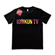IORIKUN TV(片面プリント)【4月下旬〜発送】