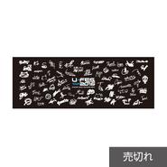 U-FES. TOUR 2016 出演者サイン入りタオル【3月下旬〜発送】