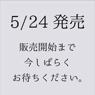 ジェットダイスケ写真展「空蝉」図録【6月下旬〜順次発送】