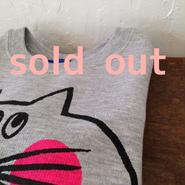 ▲送料無料 100サイズ/こども ねこもぐらさんスウェットR uyoga cat mole グレー  ほっぺあり 326番目のねこもぐらさん