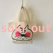 ▲送料無料 Sサイズ/スウェット生地 ねこもぐらさん トートバッグ uyoga cat mole ナチュラル ほっぺあり 508番目のねこもぐらさん