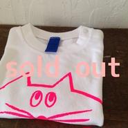 ▲送料無料 90サイズ/半そで ねこもぐらさんTシャツ uyoga cat mole ホワイト