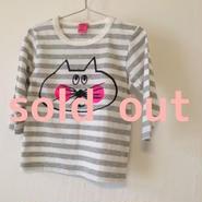 ▲送料無料 90サイズ/長そで ねこもぐらさんしましまTシャツE オーガニックコットン uyoga cat mole  グレー×ホワイト ほっぺあり 803番目のねこもぐらさん