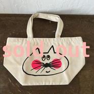 ▲送料無料 Sサイズ/キャンバス生地 ねこもぐらさん トートバッグ uyoga cat mole ナチュラル ほっぺあり 1007番目のねこもぐらさん