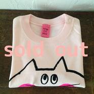 ▲送料無料 90サイズ/長そで ねこもぐらさんTシャツB 5.6oz uyoga cat mole ライトピンク ほっぺあり 641番目のねこもぐらさん