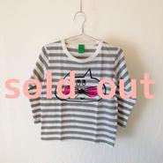 ▲送料無料 100サイズ/長そで ねこもぐらさんしましまTシャツE オーガニックコットン uyoga cat mole グレーしましま (ボーダー) ほっぺあり 898番目のねこもぐらさん