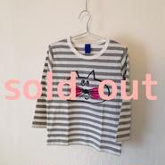 ▲送料無料 110サイズ/長そで ねこもぐらさんしましまTシャツE オーガニックコットン uyoga cat mole グレーしましま (ボーダー) ほっぺあり 900番目のねこもぐらさん