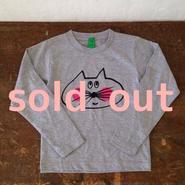 ▲送料無料110サイズ/長そで ねこもぐらさんTシャツt uyoga cat mole ヘザーグレー ほっぺあり 374番目のねこもぐらさん