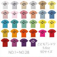 ▲送料無料 オーダー 90サイズ/半そで uyoga enjoy soccer Tシャツ 5.6oz NO.1〜NO.28