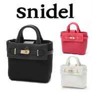 Snidel【スナイデル】セミサークルバッグ | ハンドバッグ | 2way | レザー | レディース | ショルダーバッグ!![SD-07]