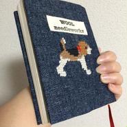 ビーグル刺繍文庫本ブックカバー