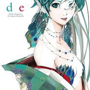 画集「d e」