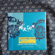OKINAWA残波JAM MIX vol.2 / DJ HIKARU & DJ MKY
