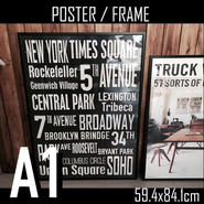 【改良】A1サイズポスター(繋ぎ目なし!)