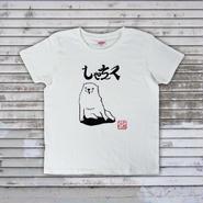 社畜Tシャツver.2 白 レディース
