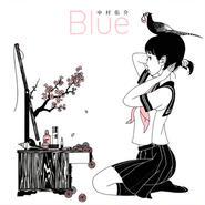 中村佑介作品集 「Blue」
