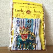 Lucky Chang(ラッキーチャーン)