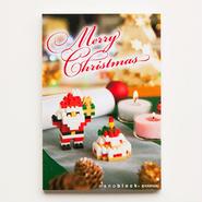 【NP044】nanoblock®クリスマスカード 〜サンタクロース〜