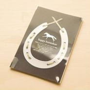 【残りわずか】happy horseshoe card