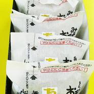 ちりめん山椒(1) 850円(税込)  ちりめん山椒5個