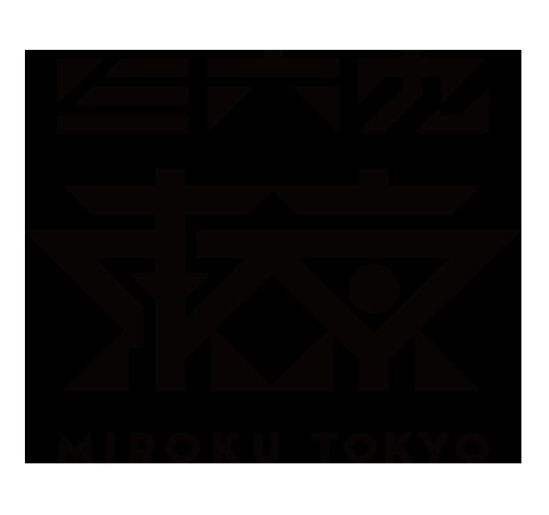 三六九東京