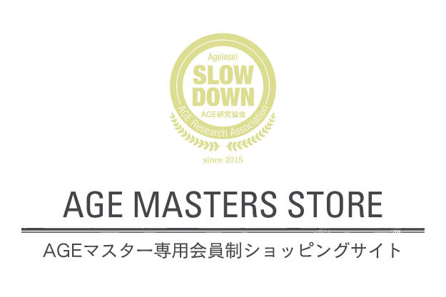 AGE MASTERS STORE
