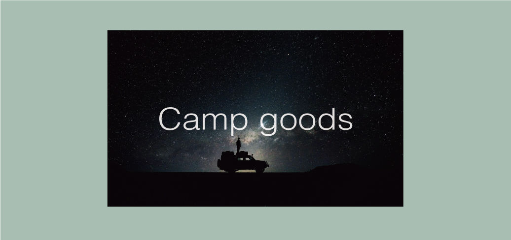 agua Camp goods