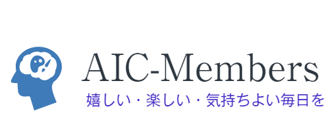 AIC- Members