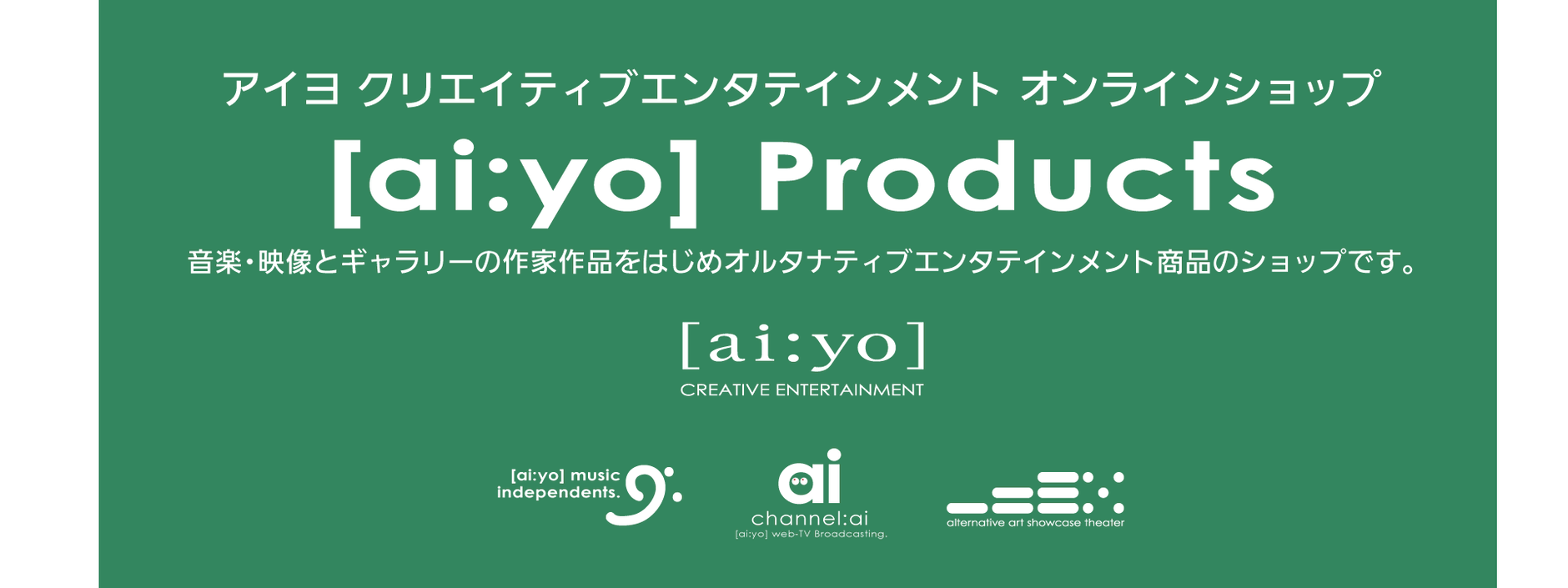 [ai:yo] products