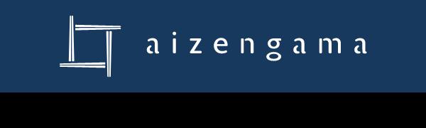 aizengama.no.1210/波佐見焼 藍染窯