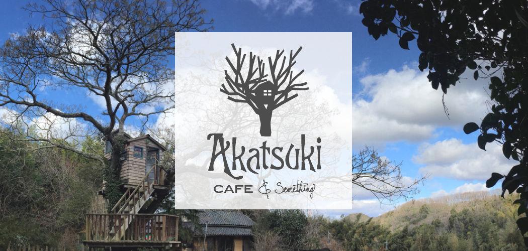 Akatsuki Cafe&Something WEBSHOP