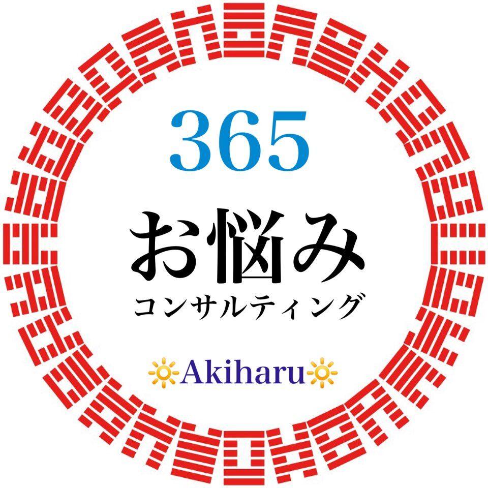 昭晴 Akiharu27