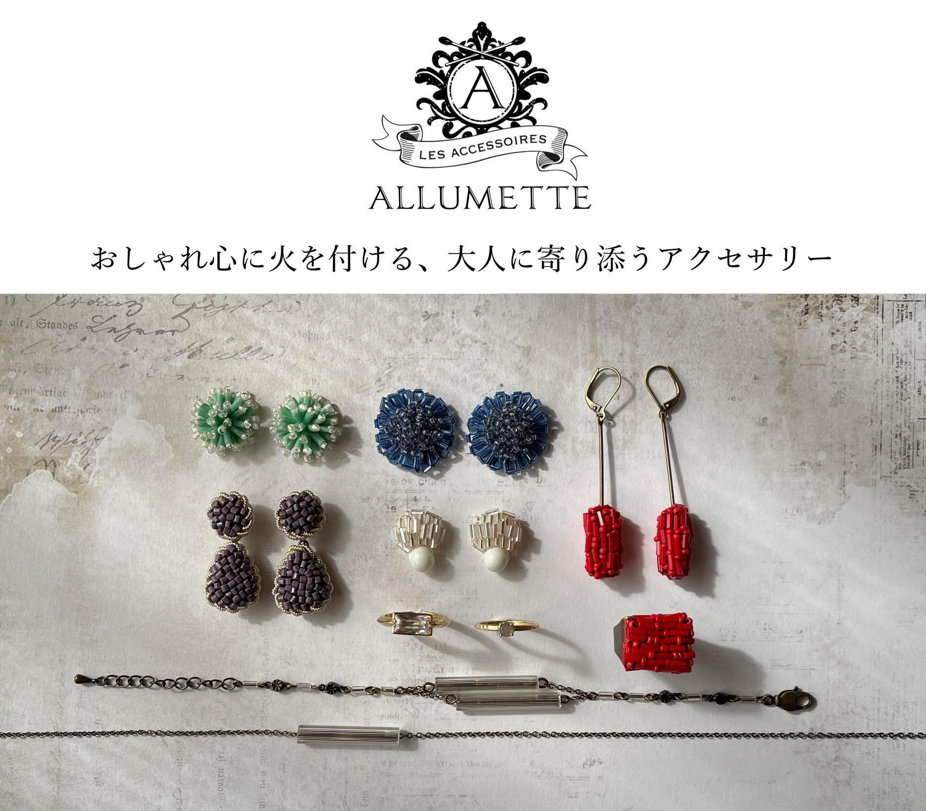 ALLUMETTE online shop | おしゃれ心に火をつける、大人に寄り添うアクセサリー