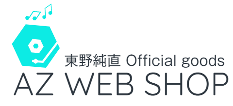 AZ WEB  SHOP