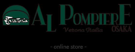 alpompiere online shop