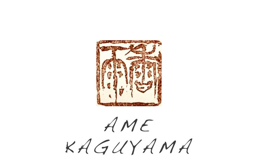 AME  KAGUYAMA shop