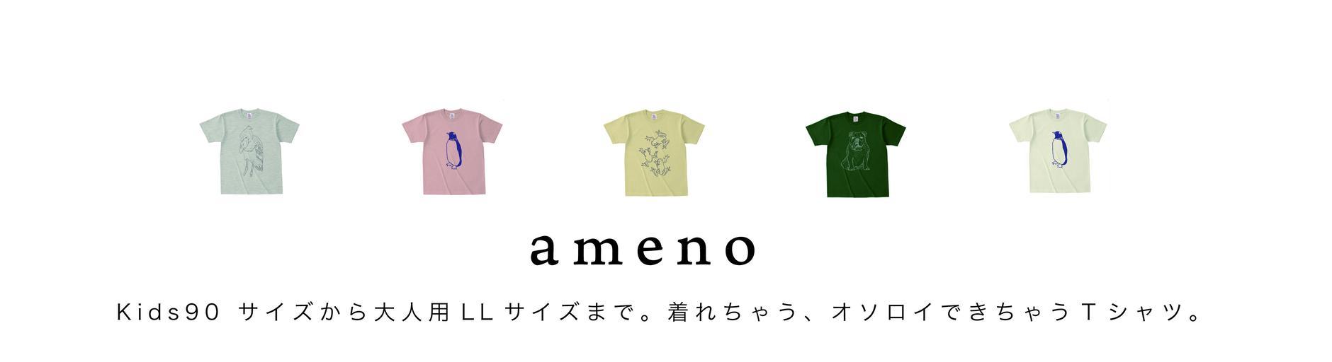 ameno online store