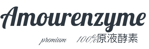 amourenzyme STORE