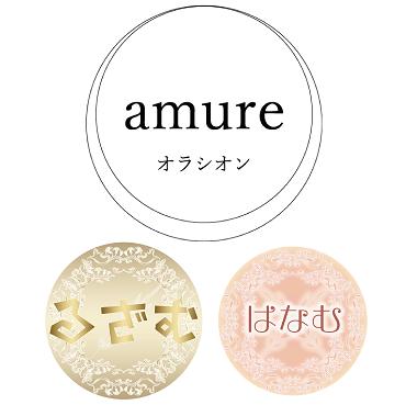amure