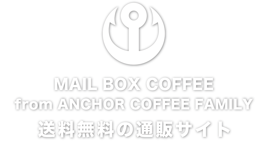 MAIL BOX COFFEE by ANCHOR COFFEE FAMILY
