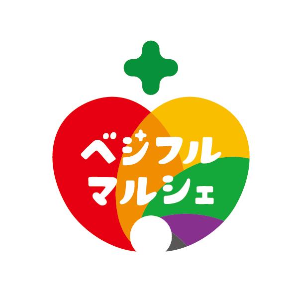 ベジフルマルシェ(vegefrumarché)