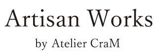 Artisan Works by Atelier CraM|ジュエリー ペアリング 結婚指輪 etc