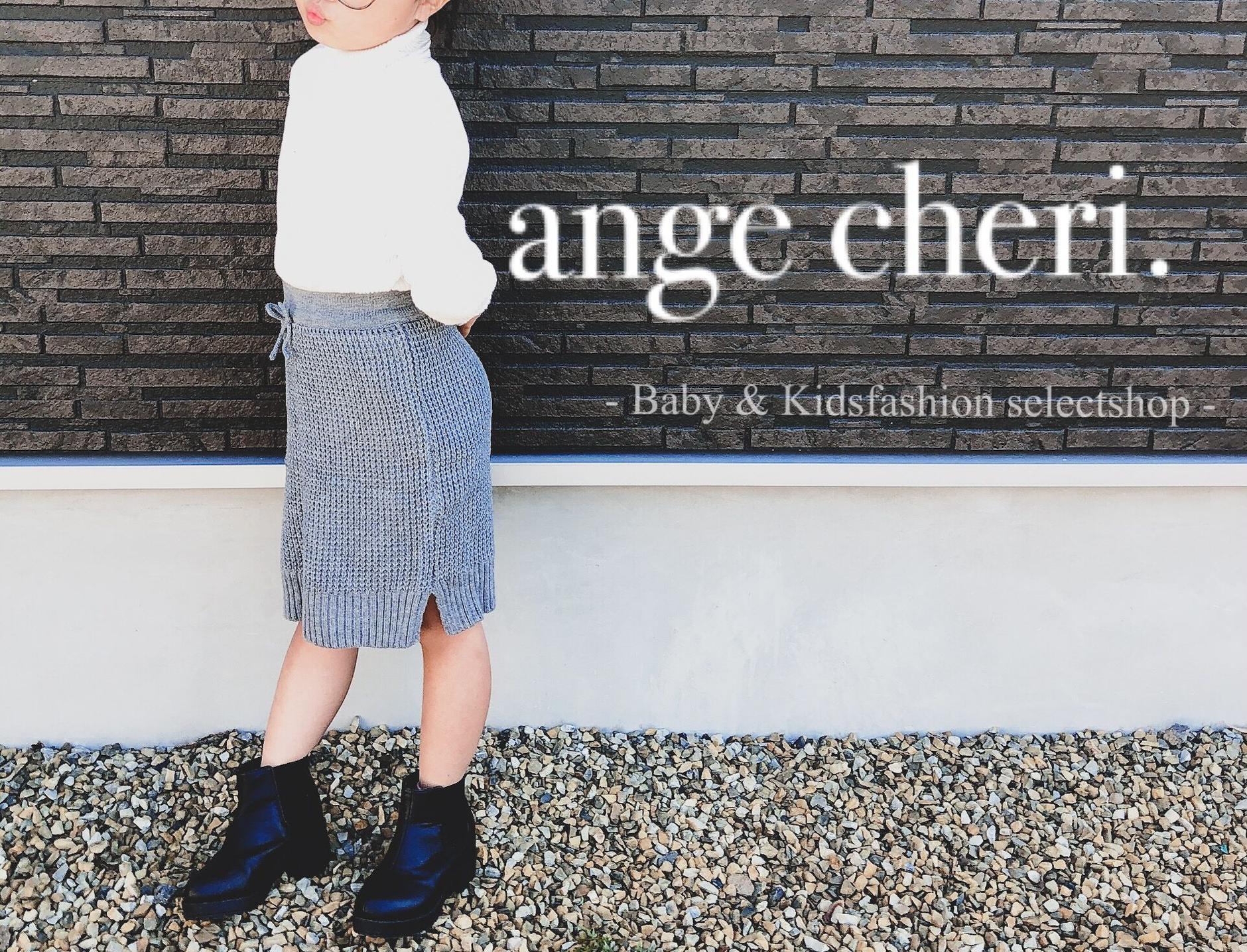 ange cheri♡